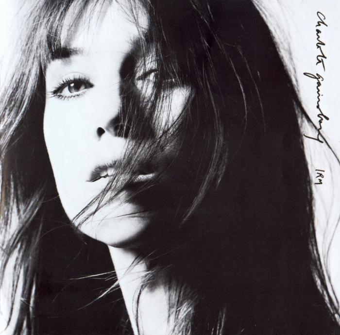 IRM – Charlotte Gainsbourg